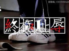 chinese girl fail two stepdad. b